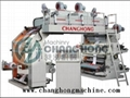 High Speed 4 Color Weave Cloth Flexographic Printing Machine(CH884) 3