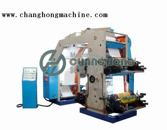 High Speed 4 Color Weave Cloth Flexographic Printing Machine(CH884) 5