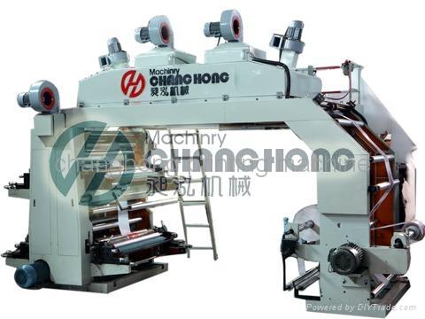 Copy Paper Flexographic Printing Machine 5