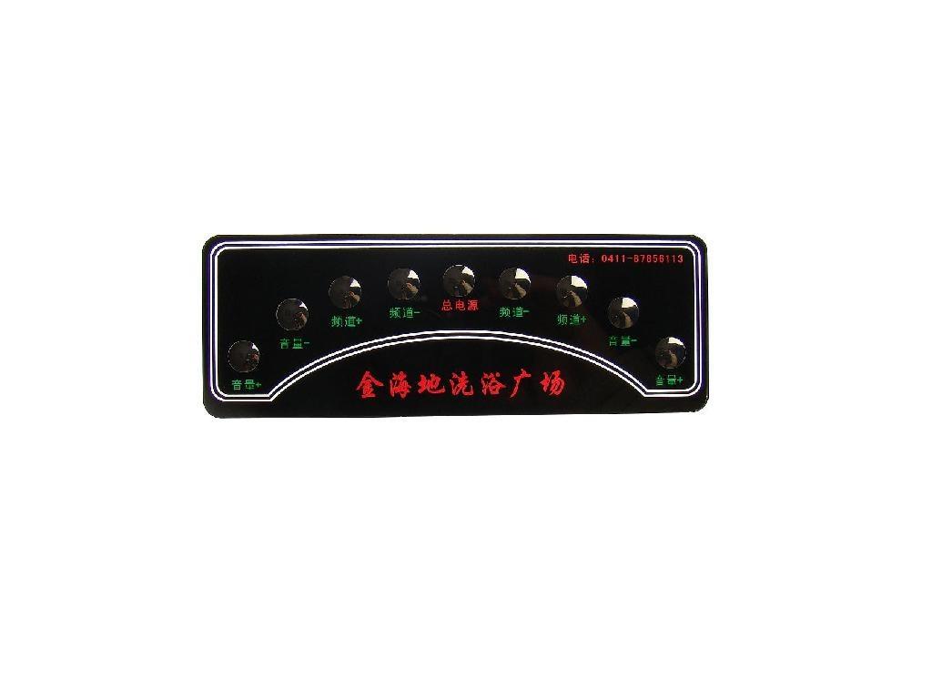 足疗电视全功能控制面板 2