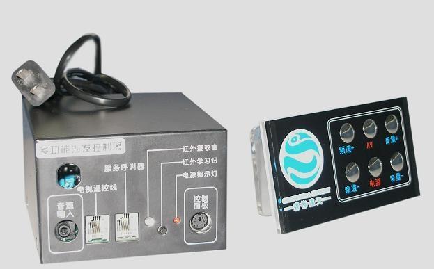电视触摸控制面板 1