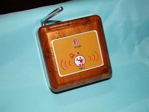 无线服务呼叫器 1