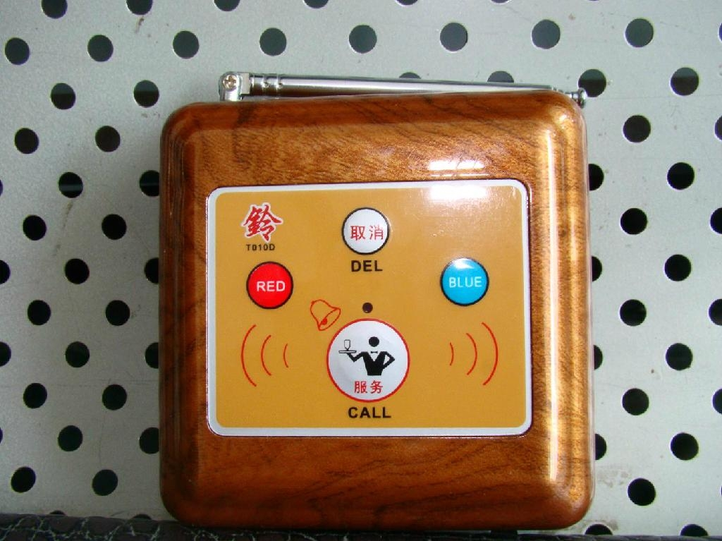 无线服务呼叫器 4