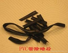 PVC表面处理脱漆剂