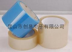 涟水-PET冰箱胶带