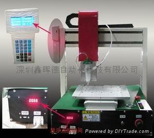 LCD电容触摸屏点胶机 1