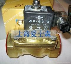 AD-20-N-G2台湾强实CS电磁阀