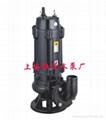 潜水排污泵WQ  1