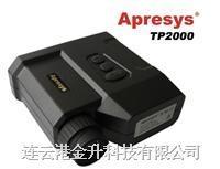 甘肅艾普利TP2000激光測距  測距望遠鏡價