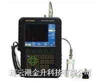 西安美泰MUT-600B數字式超聲波探傷儀查傷儀