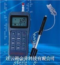 上海MH180里氏硬度  美泰硬度計