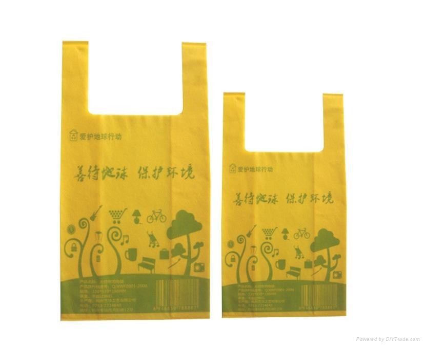 超市環保袋 超市購物袋 超市手提袋 超市無紡布袋 超市背心袋 1