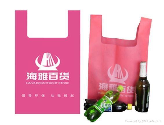 超市環保袋 超市購物袋 超市手提袋 超市無紡布袋 超市背心袋 3