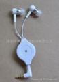 Metal earphones