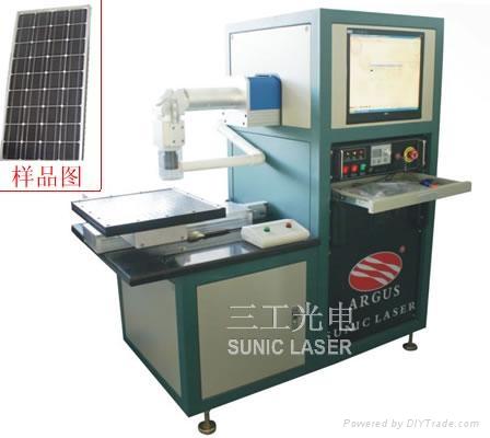 光纤激光划片机 非晶硅太阳能电池划片机 划片机价格 1