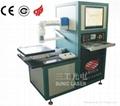 光纤激光划片机 非晶硅太阳能电池划片机 划片机价格 3