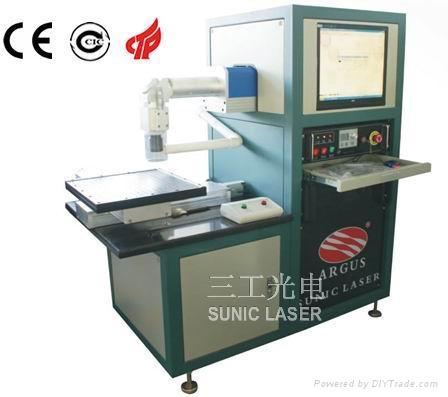 光纤激光划片机+太阳能激光划片机 1