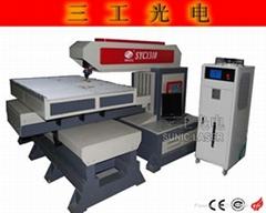 大幅面金属激光切割机、钢板激光切割机
