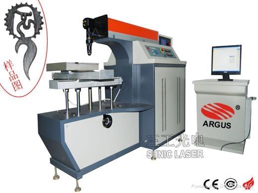 金屬激光雕刻機、碳鋼激光切割機 1