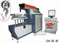 金屬激光雕刻機、碳鋼激光切割機