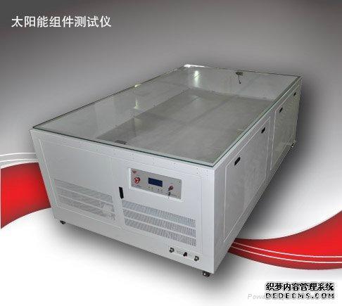 太阳能模拟器 1