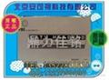 PBI-4016C 无源十六路频道混合器  1
