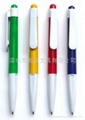 广告原子笔
