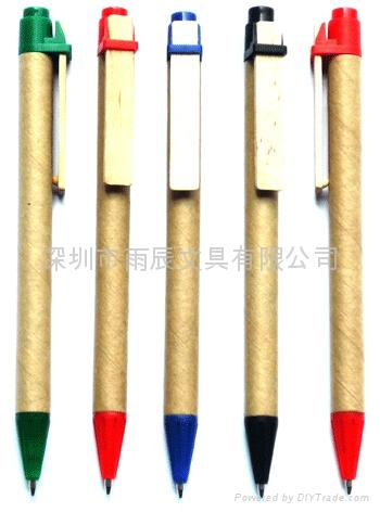 纸杆圆珠笔 1