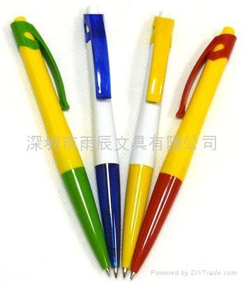 塑胶原子笔 1