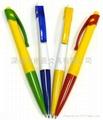 塑胶原子笔