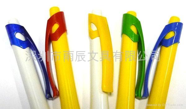 塑胶原子笔 3