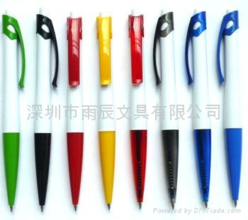 塑胶原子笔 2