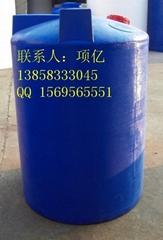 酸碱塑料容器