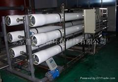 電子醫藥化工實驗室超純水設備