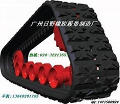 工程机械橡胶履带
