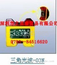 台湾RC光电开关三角光波-03N