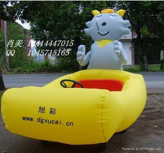 大型遊樂設備充氣玩具電瓶車 3