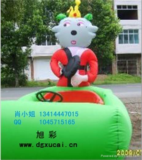大型遊樂設備充氣玩具電瓶車 4