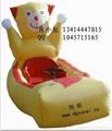 大型遊樂設備充氣玩具電瓶車 5