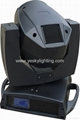200W beam/200W moving beam/Sharp 5R 200W Moving head beam YK-118