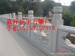 石雕欄杆欄板