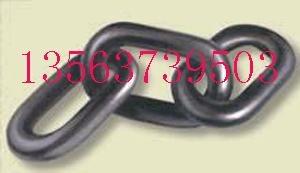 三环链 1