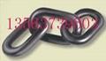 三環鏈 1