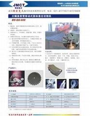金属全自动激光切割机