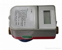 供应IC卡智能热水水表