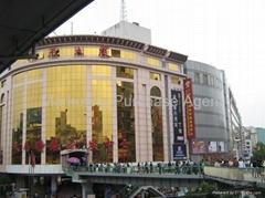 Guanghzhou Wholesale Market