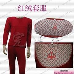 紅絨磁套服