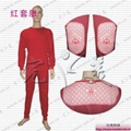 紅套服 1