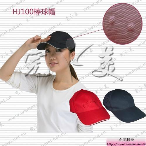棒球帽 1
