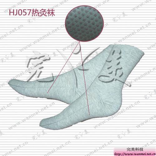 熱灸襪 1